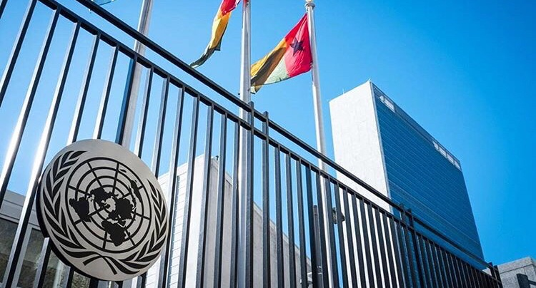 United States to cut $285 billion on UN spending in 2018(Video)