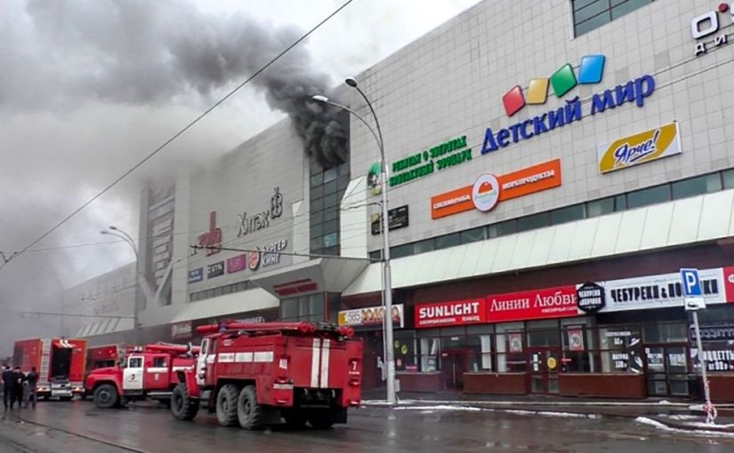 Fire in Russian shopping center over 60 people